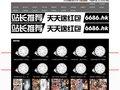 Ecole de surf Minvielle au Pays Basque