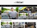 Réservation de taxi moto