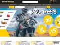 Aaccessoires moto ermax : Silverstone motor